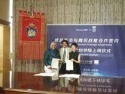 La Campagna #EnjoyRespectVenezia sbarca in Cina