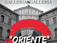 """La settima edizione di """"Galleria in Galleria"""" si svolgerà sabato 6 ottobre a Mestre."""